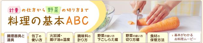 f:id:setsuyakufufu:20160114144057p:plain