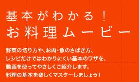 f:id:setsuyakufufu:20160114144131p:plain