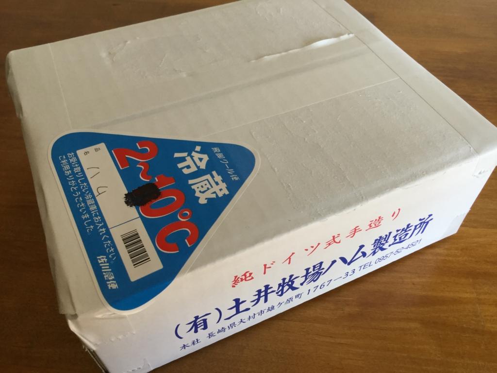 f:id:setsuyakufufu:20160118210505j:plain