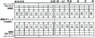 f:id:setsuyakufufu:20160119135412j:plain
