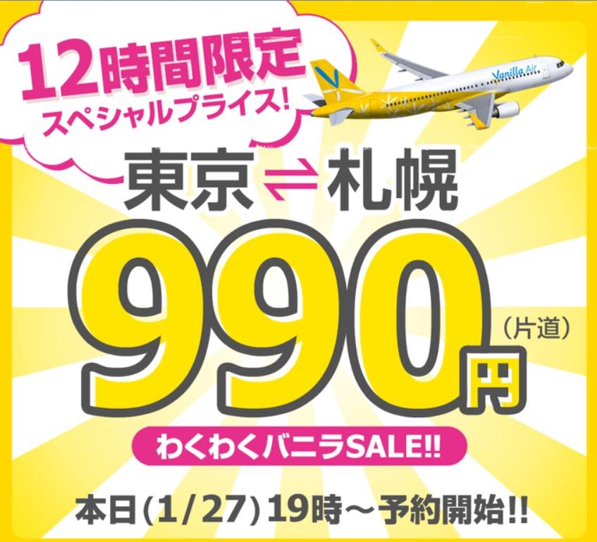 f:id:setsuyakufufu:20160127162508j:plain