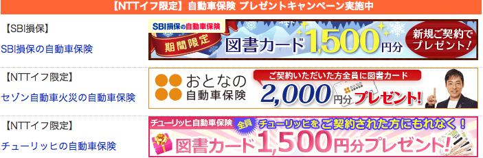 f:id:setsuyakufufu:20160130175134p:plain
