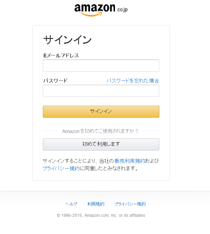 f:id:setsuyakufufu:20160202154537p:plain