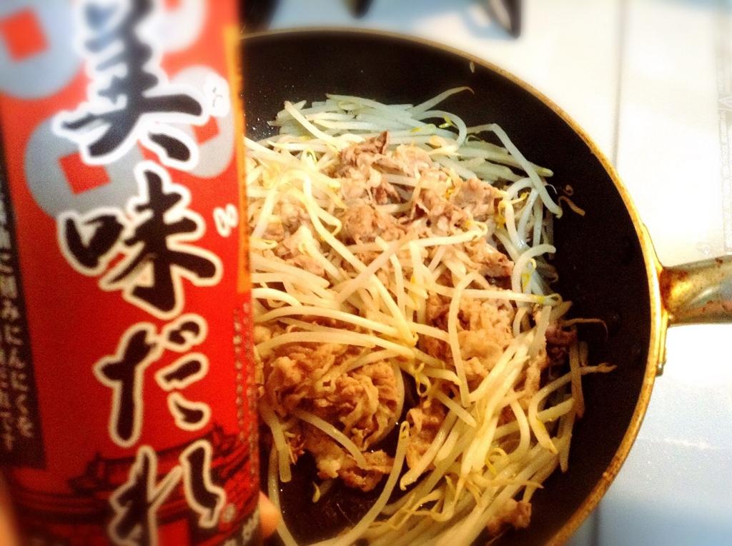 f:id:setsuyakufufu:20160308154957j:plain