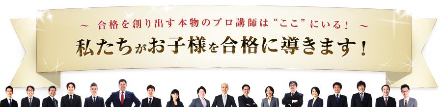 f:id:setsuyakufufu:20160404152908p:plain