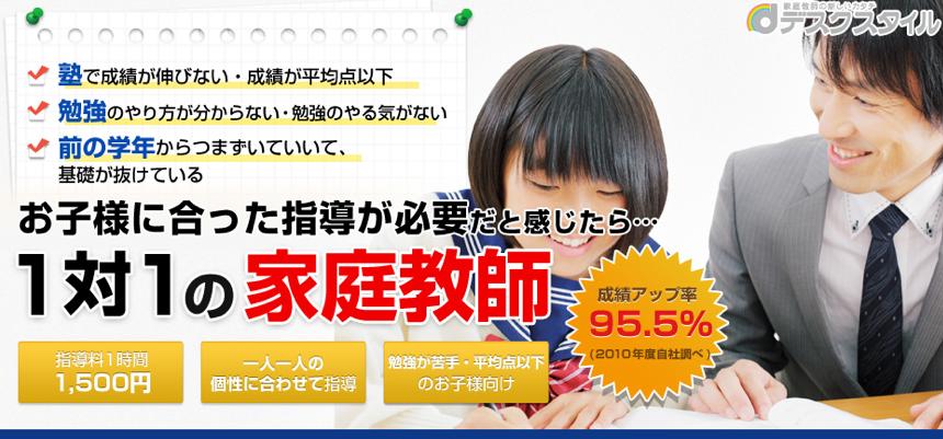 f:id:setsuyakufufu:20160404152957p:plain
