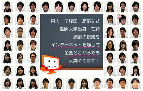 f:id:setsuyakufufu:20160404153038p:plain