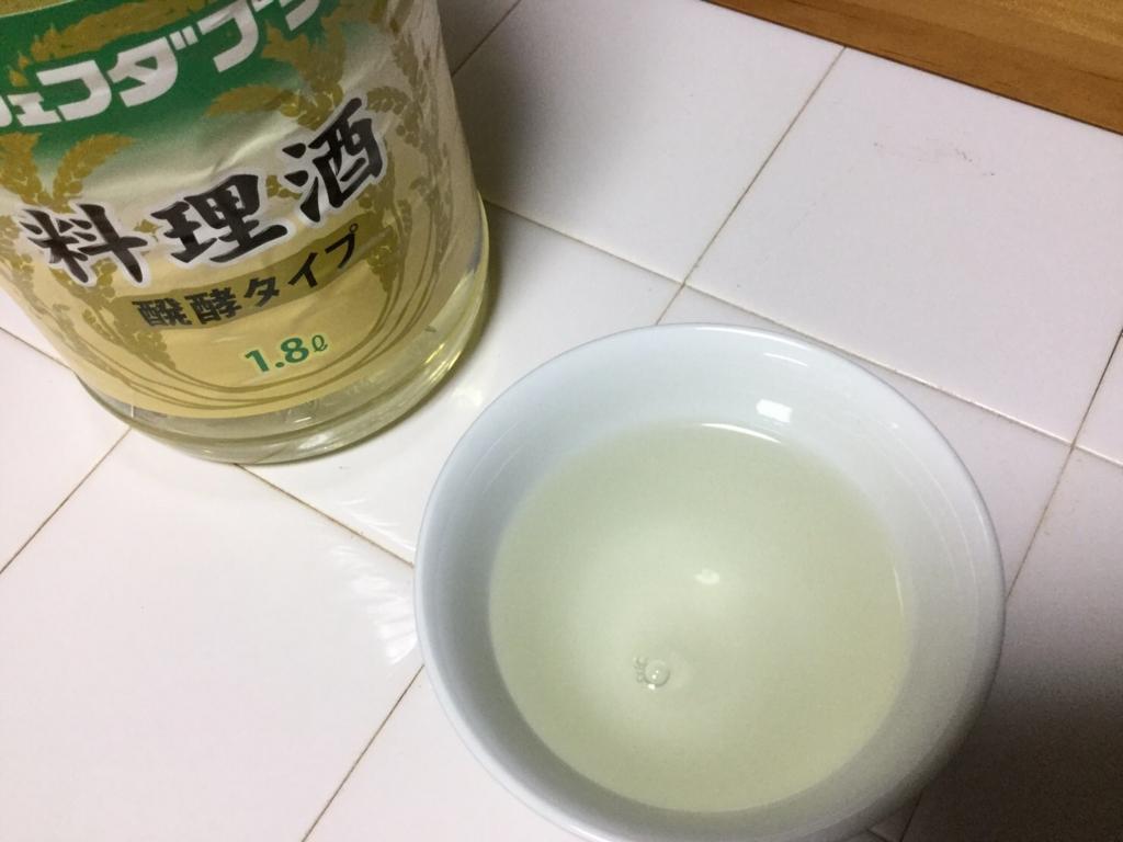 f:id:setsuyakufufu:20160619110712j:plain