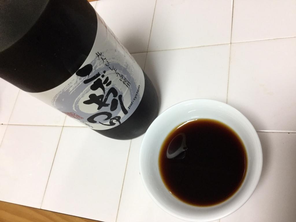 f:id:setsuyakufufu:20160619110722j:plain