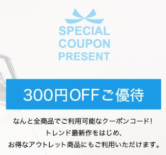 f:id:setsuyakufufu:20160624120726p:plain