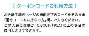 f:id:setsuyakufufu:20160624120905p:plain