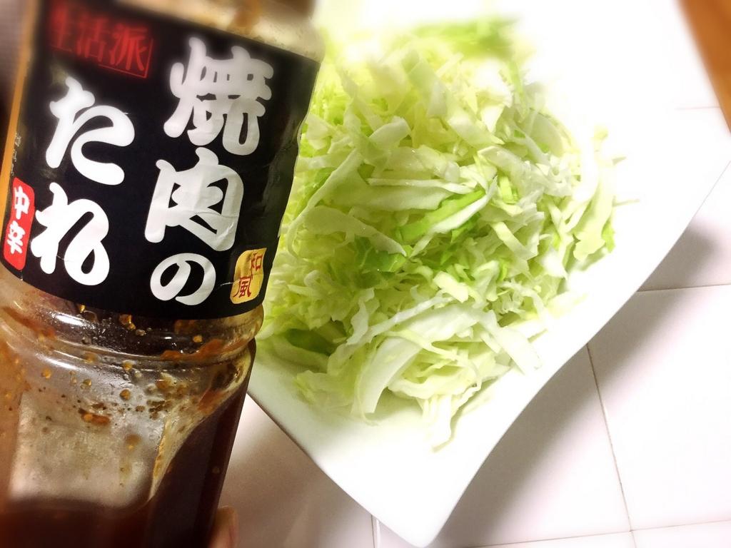 f:id:setsuyakufufu:20160718142814j:plain