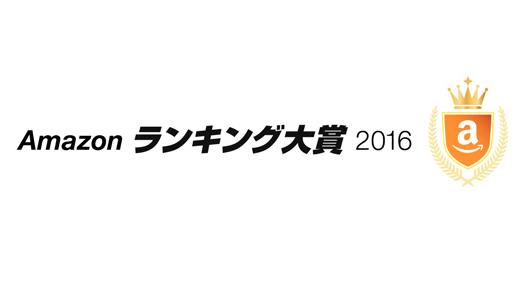 f:id:setsuyakufufu:20161201151513p:plain