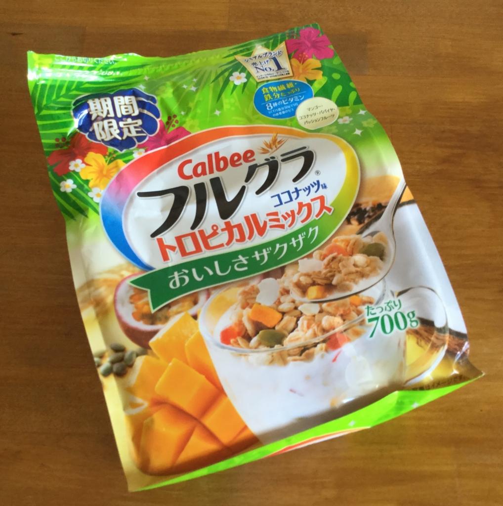 f:id:setsuyakufufu:20161208093808j:plain
