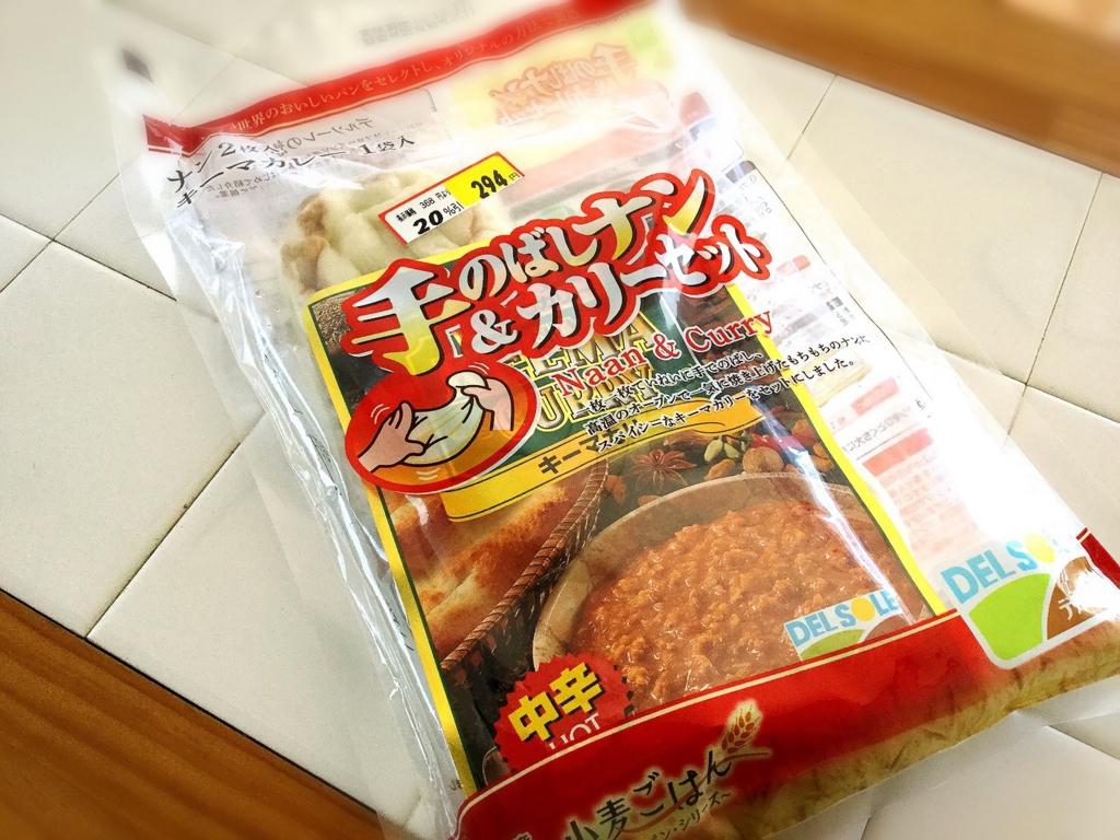 f:id:setsuyakufufu:20161217162011j:plain