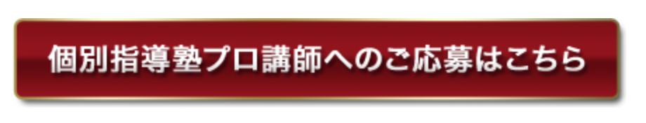 f:id:setsuyakufufu:20161225214526p:plain