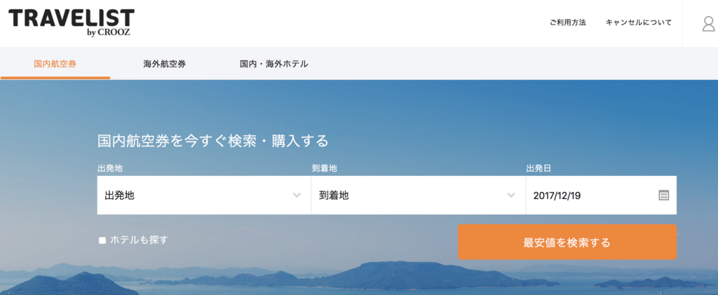 f:id:setsuyakufufu:20171215213002p:plain