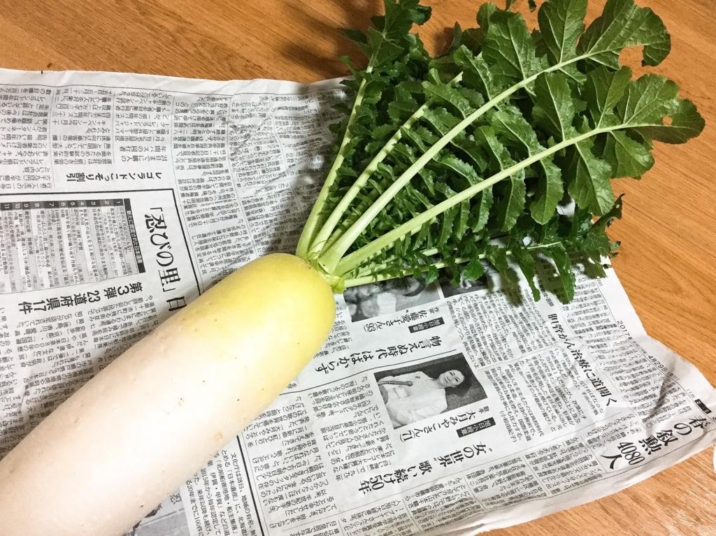 f:id:setsuyakufufu:20171219182148j:plain