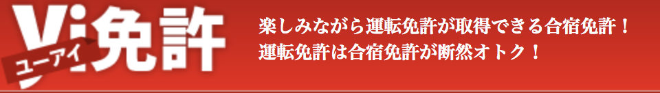 f:id:setsuyakufufu:20180113171911p:plain