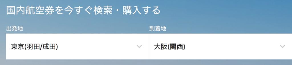 f:id:setsuyakufufu:20180124142022p:plain