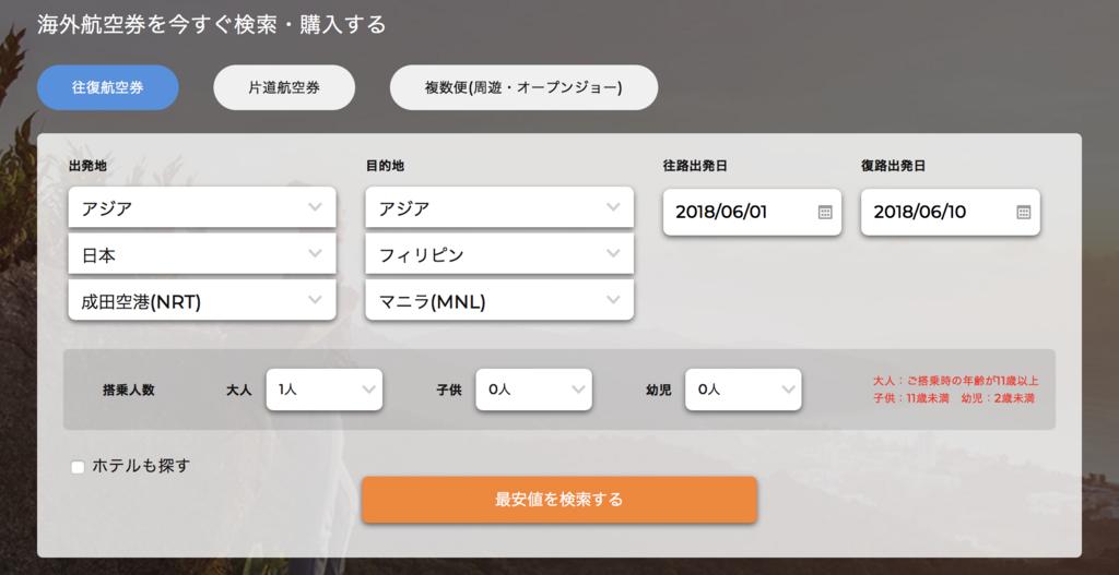 f:id:setsuyakufufu:20180124143201p:plain