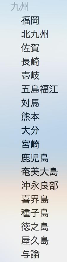 f:id:setsuyakufufu:20180201170308p:plain