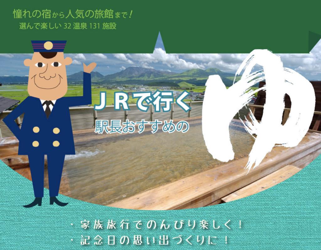 f:id:setsuyakufufu:20180201171026p:plain