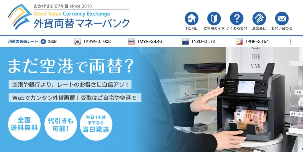 f:id:setsuyakufufu:20180206215204p:plain