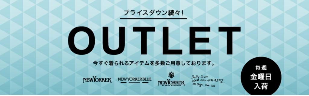 f:id:setsuyakufufu:20180211085415p:plain