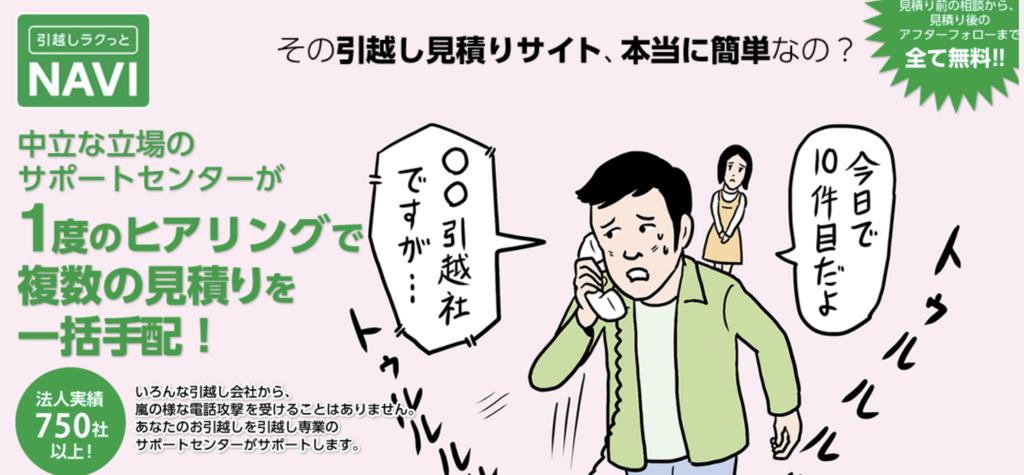 f:id:setsuyakufufu:20180215113758p:plain