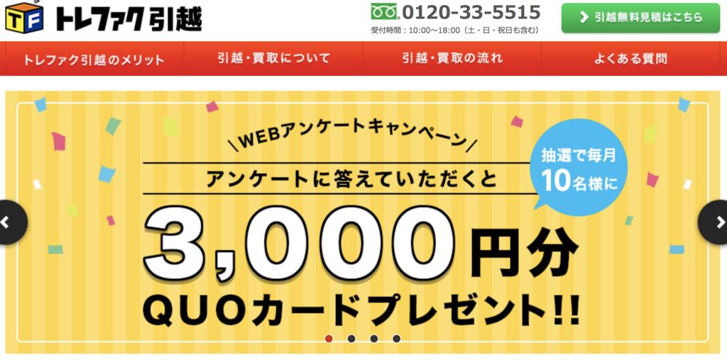 f:id:setsuyakufufu:20180215114334p:plain