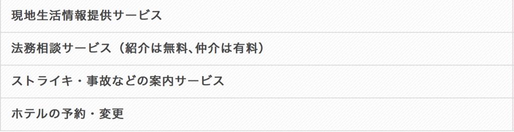 f:id:setsuyakufufu:20180215152612p:plain