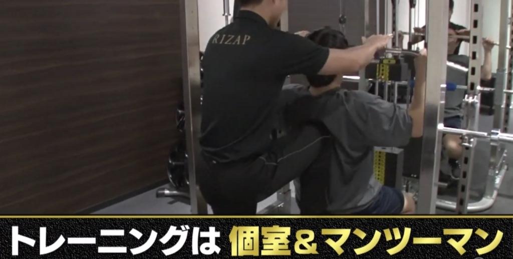 f:id:setsuyakufufu:20180216134106j:plain