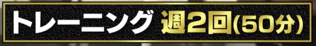 f:id:setsuyakufufu:20180216134110j:plain