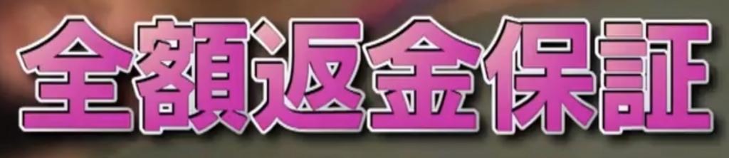 f:id:setsuyakufufu:20180216134118j:plain