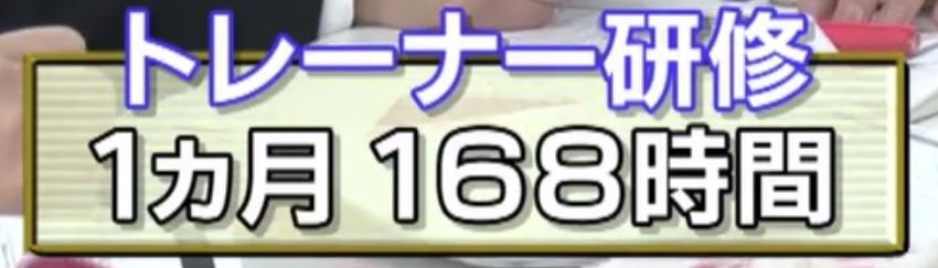 f:id:setsuyakufufu:20180216134133j:plain