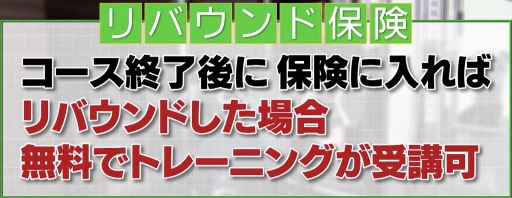 f:id:setsuyakufufu:20180216134155j:plain