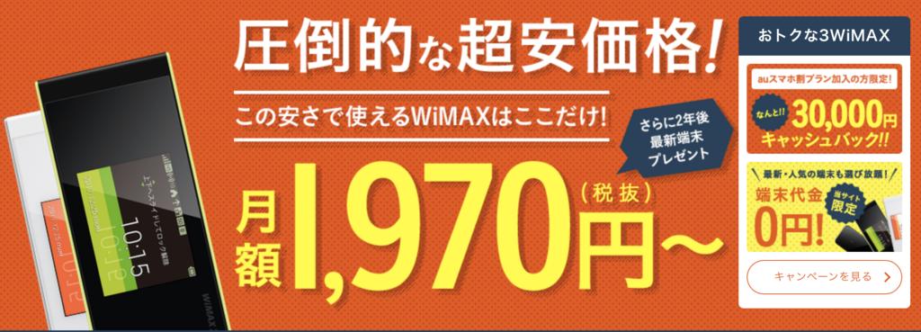 f:id:setsuyakufufu:20180219200347p:plain