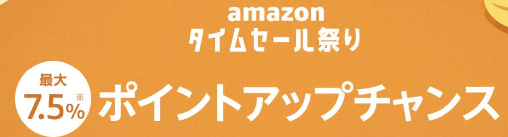 f:id:setsuyakufufu:20180222185220p:plain
