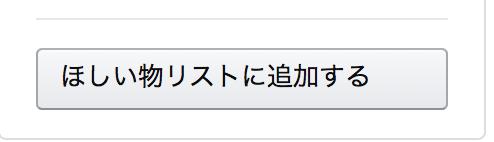 f:id:setsuyakufufu:20180222200332p:plain