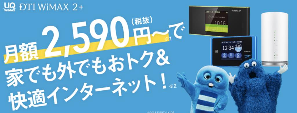 f:id:setsuyakufufu:20180225205708p:plain