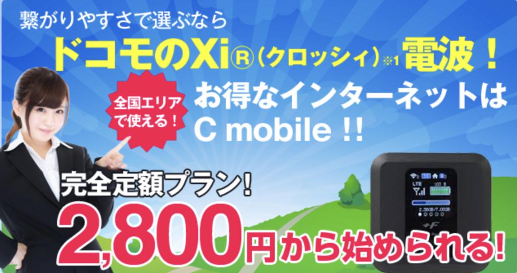 f:id:setsuyakufufu:20180225211920p:plain