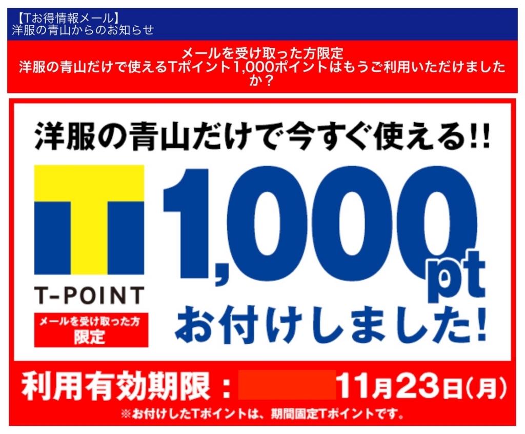 f:id:setsuyakufufu:20180304205024j:plain