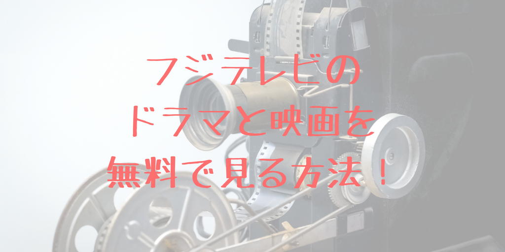 f:id:setsuyakufufu:20180312152806p:plain