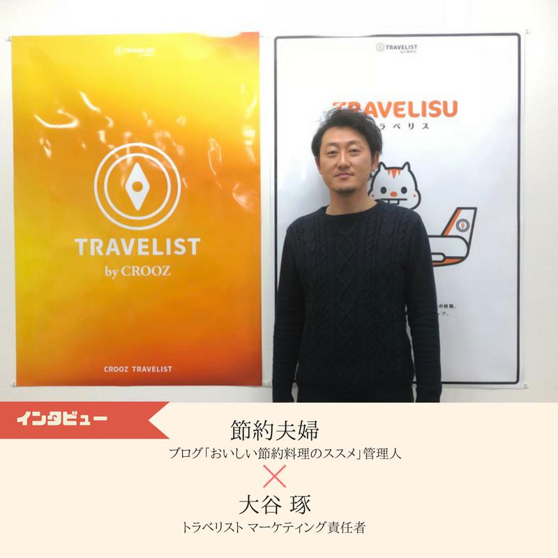 f:id:setsuyakufufu:20180312181218p:plain