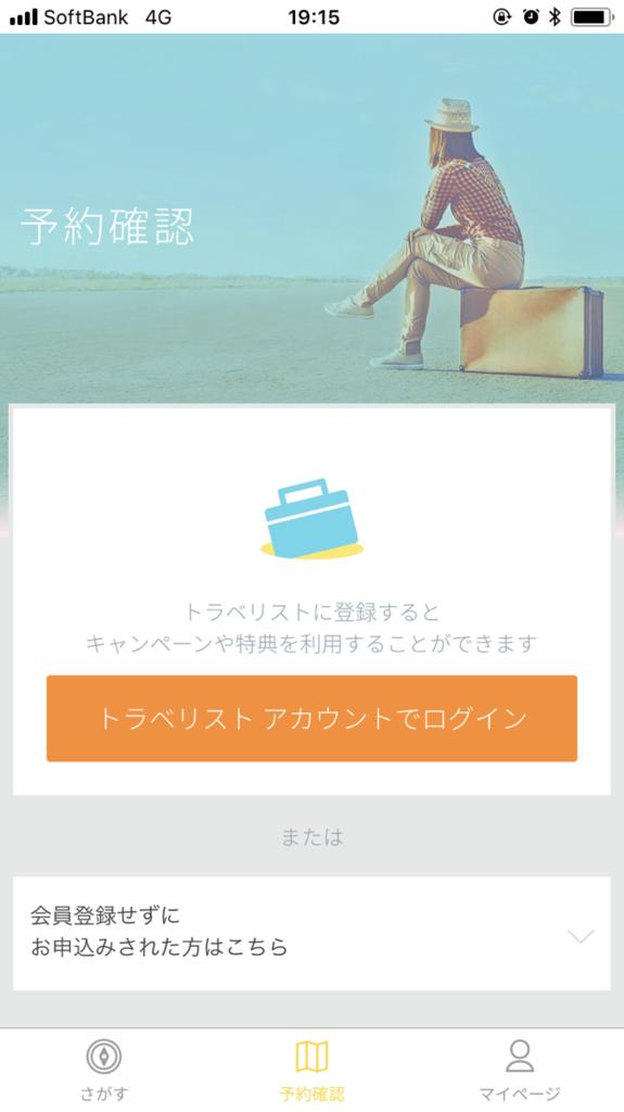 f:id:setsuyakufufu:20180312182132p:plain