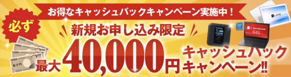 f:id:setsuyakufufu:20180314210602p:plain