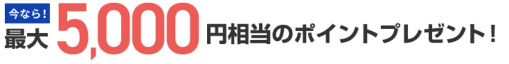 f:id:setsuyakufufu:20180318221311p:plain