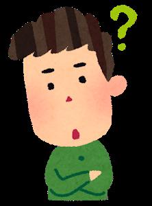 f:id:setsuyakufufu:20180319161105p:plain