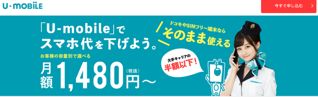 f:id:setsuyakufufu:20180326155844p:plain